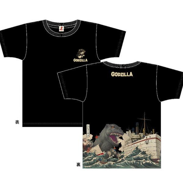 大怪獣 海洋出現ノ図 抜染 Tシャツ BK ブラック tシャGODZILLA ゴジラ 綿100% スラブ天竺