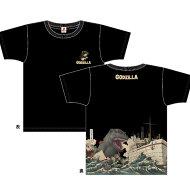 大怪獣海洋出現ノ図抜染TシャツBKブラックtシャツGODZILLA綿100%スラブ天竺