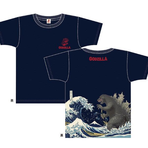 富嶽三十六景 大怪獣ノ図 抜染 Tシャツ NV ネイビー tシャツ GODZILLA ゴジラ 綿100% スラブ天竺