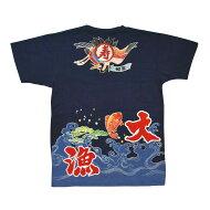 大漁万祝/寿和柄オリジナルTシャツネイビーXIFMY-001-NV