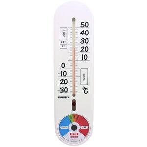 エンペックス empex 屋内壁掛け用 熱中症注意計(温度計+熱中症注意目安) TG-9631 empex