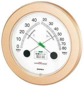 エンペックス empex 温度湿度計 温度計 湿度計 壁掛け 壁掛用 スーパーEX 高品質 EX-2738 シャンパンゴールド empex
