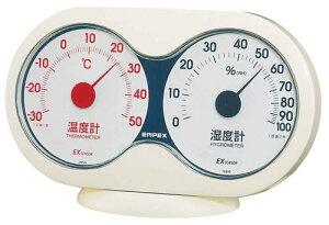 エンペックス empex 温度湿度計 温度計 湿度計 置き 卓上用 アキュート TM-2781 オフホワイト×レッド empex