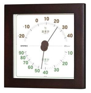 エンペックス empex 温度湿度計 温度計 湿度計 置き掛け兼用 ウエストン TM-762 ウォルナット empex