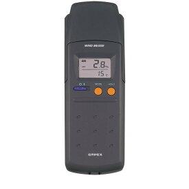 エンペックス empex 風速計 デジタル 電子 ウインド メッセ FG-561 empex