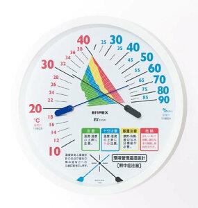 エンペックス empex 温度湿度計 温度計 湿度計 壁掛け 壁掛用 環境管理 熱中症注意 掛用 TM-2485 empex