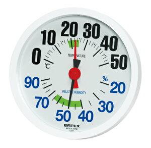 エンペックス empex 温度湿度計 温度計 湿度計 壁掛け 壁掛用 大きな文字で見やすい ルシード TM-2671 ホワイト empex