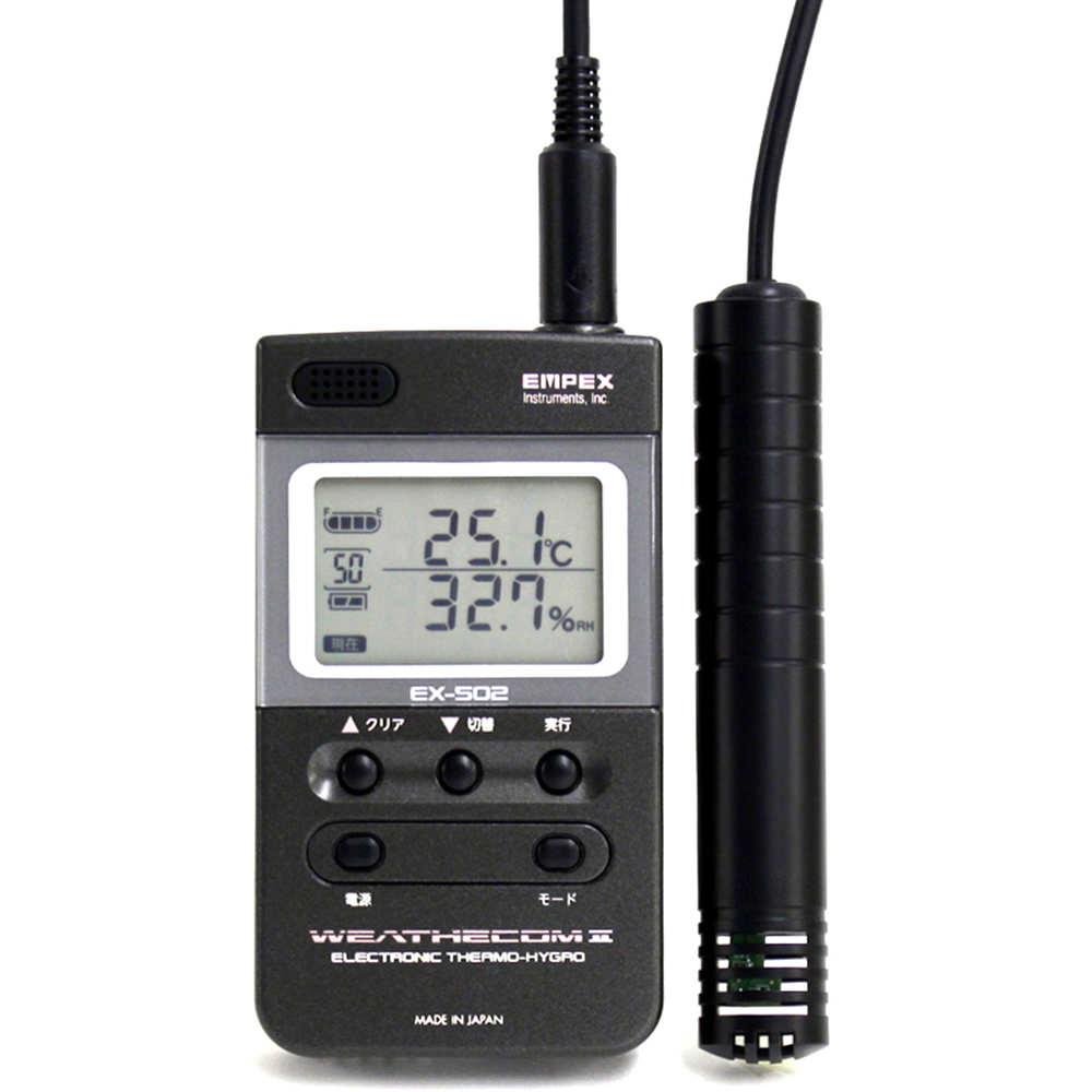 日本製 高性能デジタル温度・湿度計 ウェザーコムII EX-502 大容量メモリ搭載 エンペックス empex