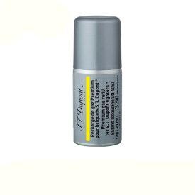 デュポン 専用 ガスボンベ ライター用 ガスレフィル 黄色ラベル 1本 000432 S.T.Dupont (ライン1 スモール/ライン2用)