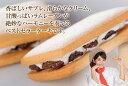 【送料無料】ハイレーズン20個入 お菓子 洋菓子 ギフト 個包装 詰め合わせ レーズン サンド クッキー 内祝い お礼 お…