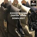 【ZANTER JAPAN】ザンタージャパン Down Vest ダウンベスト/ダウンジャケット/アウター/ダウン/メンズ/アウトドア/キャンプ/南極観測隊/送料無料/800/フィルパワー/日本製/made in japan/メイドインジャパン/国産ダウン/シュラフ