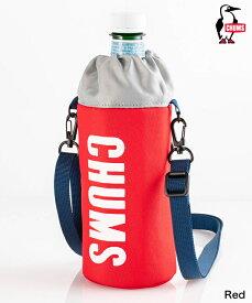 【CHUMS】Eco Pet Bottle Holder/チャムス/エコペットボトルホルダー/ショルダーバッグ/旅行/登山/フェス/アウトドア/散歩/エコ/ドリンク/ドリンクホルダー
