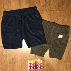 【melple】メイプル CAパイルショーツ/リラックス/パンツ/カリフォルニア/ストレスフリー/日本製/パイル/短パン/コットン/綿/メンズ/日本製