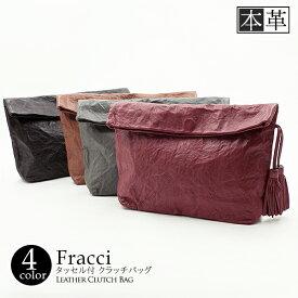 0cebdc183183 牛本革 タッセル付 クラッチバッグ B5サイズ対応 クラッチ ハンドバッグ 大人バッグ ブラック ブラウン ボルドー グレー