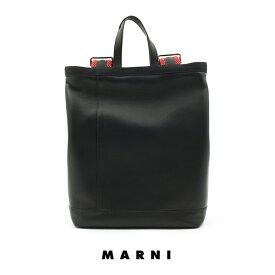 【MARNI】マルニ バックパック ブラック ハンドバッグ リュック レディース 大人カジュアル カーフレザー Fracci フラッチ