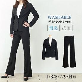 楽天市場 3号 パンツスーツ スーツ セットアップ レディース