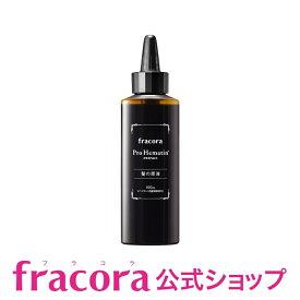 フラコラ fracora 協和 プロヘマチン原液 髪 美容液 公式ショップ
