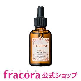フラコラ fracora 協和 プラセンタエキス原液 プラセンタ 30ml 化粧品 原液美容液 公式ショップ