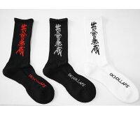 ポスト便なら送料164円・KOLLAPSBOWIESOCKSソックス靴下和柄