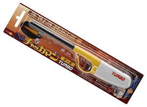東海 チャッカマン ターボ 耐風 高火力 チャイルドロック 10本組 抗菌 日本製 安全 アウトドア BBQ グリーン/イエロー 約横7×幅2.7×縦29.5cm