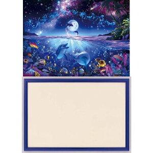 3000ピース 光るジグソーパズル 究極パズルの達人 ラッセン 星に願いを スモールピース(73x102cm)+木製パズルフレーム ウッディーパネルエクセレント シャインブルー(73x102cm)