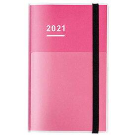 コクヨ ジブン手帳 ファーストキット 手帳 2021年 A5 スリム マンスリー&ウィークリー ピンク ニ-JF1P-21 2020年 11月始まり