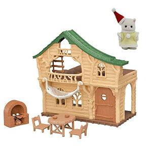 【メーカー特典あり】エポック シルバニアファミリー お家 森のわくわくログハウス + ペルシャネコの赤ちゃん(クリスマス服)付き