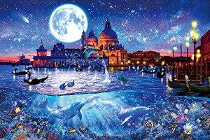 1000ピース ジグソーパズル ラッセン ヴェネツィア〜ワールドトラベル〜 【光るパズル】 (50x75cm)