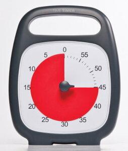 【正規品】TIME TIMER タイムタイマー プラス 60分 18cm ハンドル付き チャコールグレイ TTP7-W 時間管理