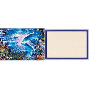 2000ピース ジグソーパズル ラッセン マイ ディア ベイビー スーパースモールピース 【光るパズル】 (38x53cm)+木製パズルフレーム ウッディーパネルエクセレント シャインブルー (38x53cm)