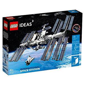レゴ(LEGO) アイデア 国際宇宙ステーション 21321