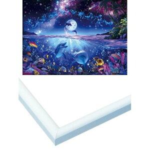 3000ピース 光るジグソーパズル 究極パズルの達人 ラッセン 星に願いを スモールピース(73x102cm) フレームセット+アルミ製パズルフレーム パネルマックス ホワイト (73x102cm)