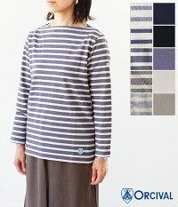 [ORCIVAL]オーチバル・オーシバルCOTTONLOURDバスクシャツ(LADIES')B211