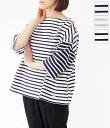[ORCIVAL]オーチバル・オーシバル  COTTON LOURD ドロップショルダーバスクシャツ HARLEQUIN B429