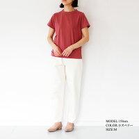 [homspun]ホームスパン天竺半袖Tシャツ6271