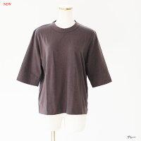 [homspun]ホームスパン天竺6分袖Tシャツ6370