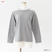 [homspun]ホームスパン天竺長袖Tシャツ6616