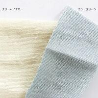 [homspun]ホームスパン天竺七分袖Tシャツ6450