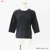 [homspun]ホームスパン天竺七分袖Tシャツ191-6450