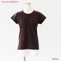 [homspun]ホームスパン天竺フレンチスリーブTシャツ6906