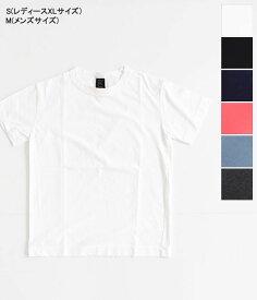 [homspun]ホームスパン 天竺半袖Tシャツ S(レディースXLサイズ)M(メンズサイズ) 191-6272