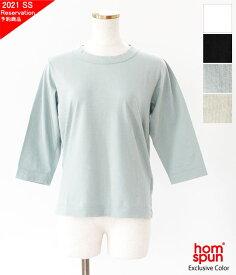 [homspun]ホームスパン 天竺七分袖Tシャツ(franc bonn別注カラー) 6450