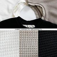 [HARVESTY]ハーベスティTCワッフル半袖ビッグプルオーバーA51904