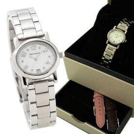 腕時計 レディース ブランド ピエールラニエ オーバル型チェンジャブルウォッチ シルバー 交換簡単 替えベルト2本付き BOXセット 防水 秒針 P849601 入学祝 父の日 母の日