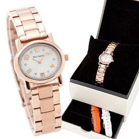 腕時計 レディース ブランド ピエールラニエ オーバル型チェンジャブルウォッチ ピンクゴールド 交換簡単 替えベルト2本付き BOXセット 防水 秒針 P849902 入学祝 父の日 母の日
