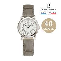 171cd73e3f70dc PR ピエールラニエ ソレイユウォッチ シルバー レディース腕時計.