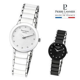 ピエールラニエ セラミックウォッチ レディース腕時計ブランド セラミック ジルコニアストーンつき 丸型 防水p008d939 p008d990