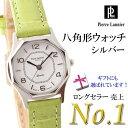 【ピエールラニエ公式】レディース腕時計/フランス製/ラッピング・送料無料/ベルトが選べる! 人気ブロガーさんも使っ…