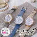 ピエールラニエ 八角形ウォッチ グランモデル レディース 腕時計 P470