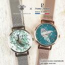ピエールラニエxクラウス・ハーパニエミ コラボ アウル ウォッチ 限定 腕時計ブランド メッシュベルト フクロウ フランス 防水p422b990 p423c990 送料無料